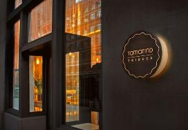 Tamarind Tribeca Review